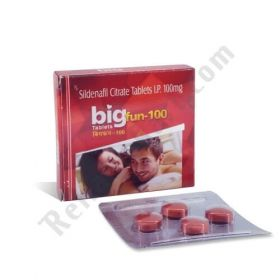 BigFun 100 Mg